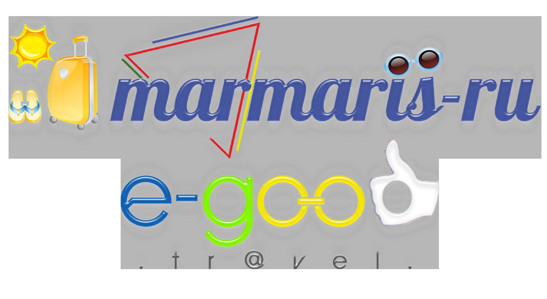 Мармарис Экскурсии